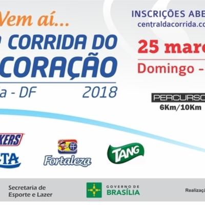 Bannersite 13corridacoracao2018 patrocinadores